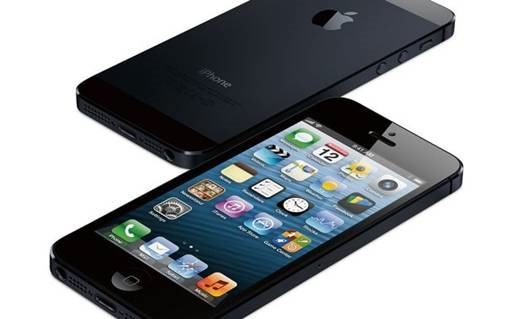 The iPhone 6 - Rumours of Apple's New Flagship Handset 2